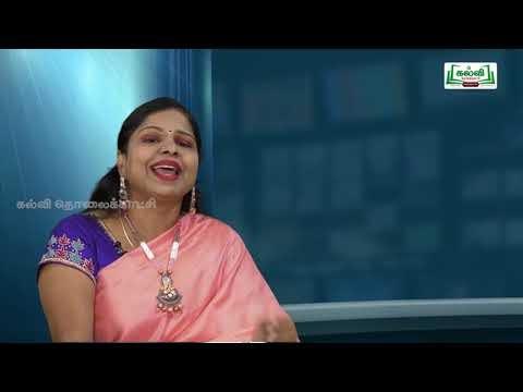 NEET Bio Zoology Human Reproduction  Kalvi TV