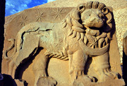 The West Terrace lion horoscope in its current condition, having deteriorated quite a bit from when it was first discovered; © 1985 Donald H, Sanders; used with permission.