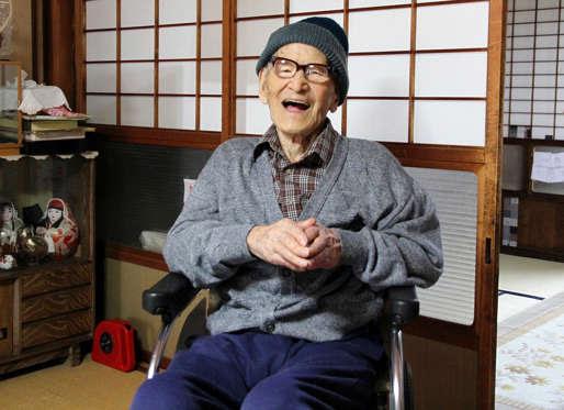 Jiroemon Kimura