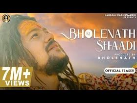 Bholenath Ki Shadi (Official Teaser) Hansraj Raghuwanshi    Shivratri Special 2021   