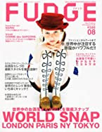 FUDGE (ファッジ) 2010年 08月号 [雑誌]