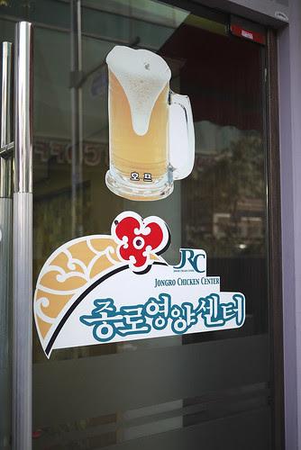 Wanderlust Wednesdays: Insadong (Seoul, Korea)