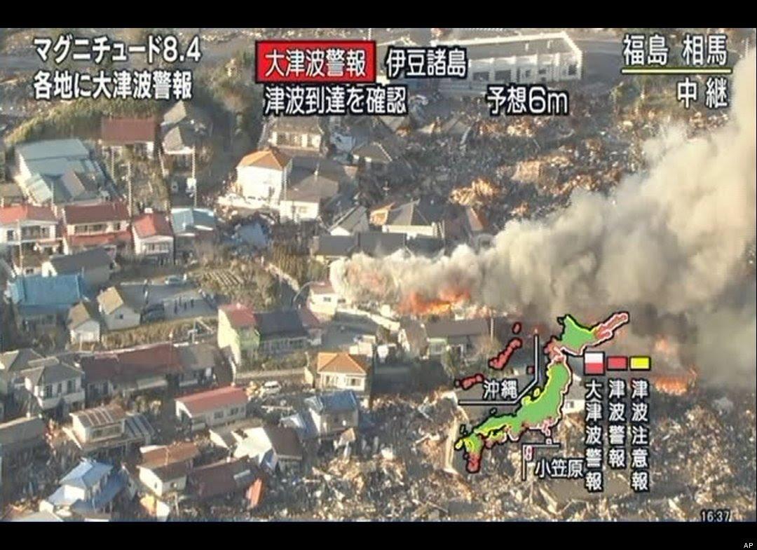 منازل في مناطق متاثرة بزلزال اليابان