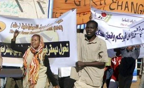 Students protest the rising cost of living in Sudan. Demonstrations have taken place for months in the east of the country. by Pan-African News Wire File Photos