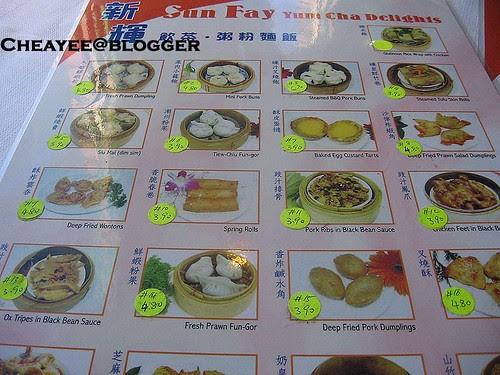 menu copy