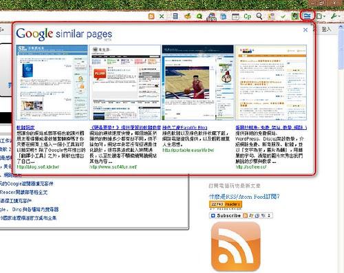 similarweb-09
