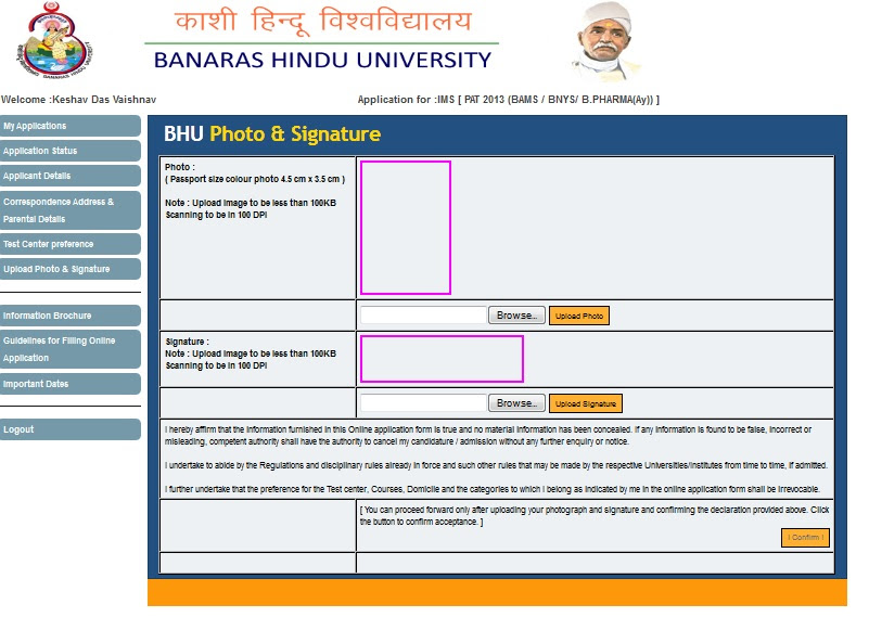 Bhu Online Application Form 2017 For Mbbs, 9, Bhu Online Application Form 2017 For Mbbs