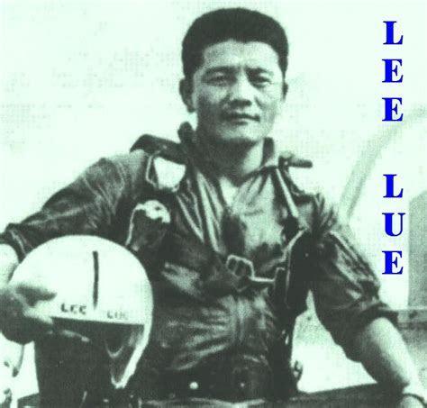 Lee Lue (Lis Lwm)