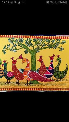 madhubani Bihar Art
