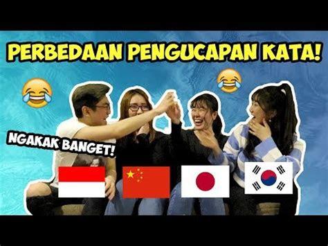 perbedaan pengucapan kata  berbagai negara youtube