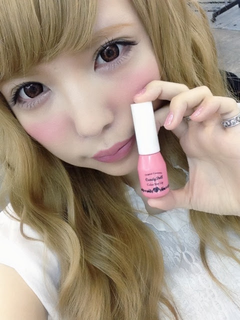Candy Doll Color Stay Lip