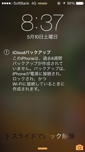 iPhone 5s 030