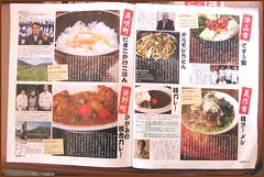 28 B grade gourmet 02