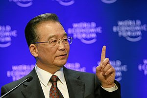 Wen Jiabao at WEF Annual Meeting in Davos 2009