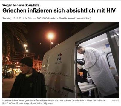 Οι Φασίστες στο Focus το 'χουν ρίξει στην πρέζα. Λένε ότι οι έλληνες κολλάνε Aids για να παίρνουν το επίδομα!