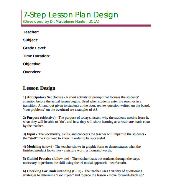 Blank 7 Step Lesson Plan Template