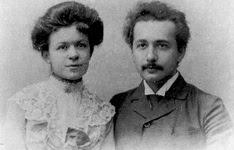 Альберт и Милева