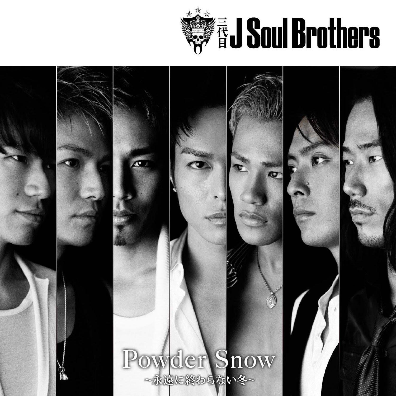 画像 Naoto 三代目 J Soul Brothers 画像まとめ Naver まとめ