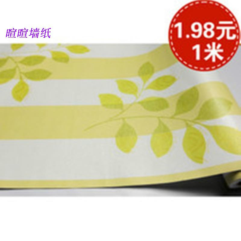 Modern Wall Decor Stickers Promotion-Shop for Promotional Modern ...