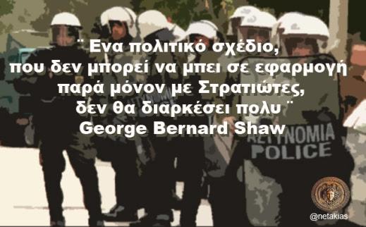 mat George Bernard Shaw