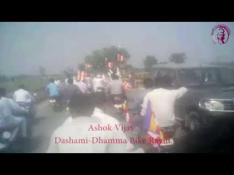 Ashok Vijay Dashami-Dhamma Bike Raily