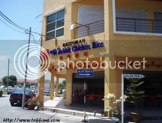 wilchick restaurant