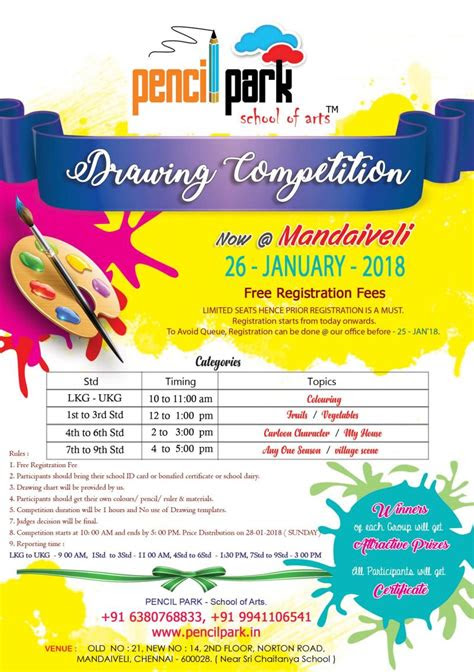 drawing competition  mandaiveli  january
