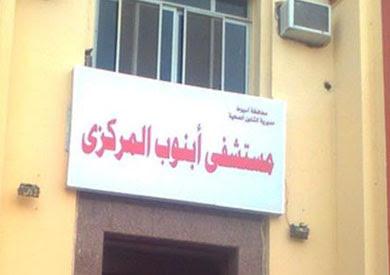 http://www.shorouknews.com/uploadedimages/Sections/Egypt/Accidents/original/abanob-hospital-1212000000.jpg