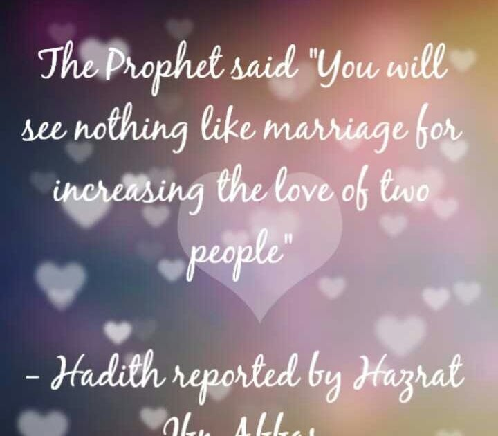 Islamic Love Quotes For Future Wife
