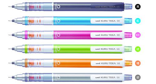 KURU TOGA M5-450