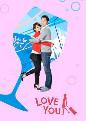 Love You - Season 1