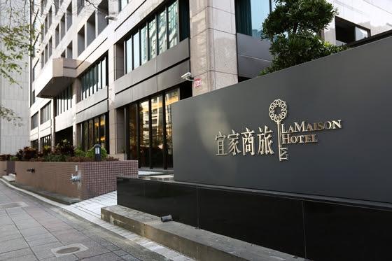 宜家/商旅/台北/行天宮/廟/大安森林公園/河濱