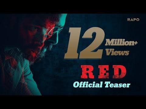Fast Updates - Telugu Celebs -  RED Teaser