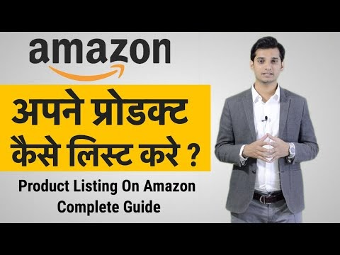 How To List Product On Amazon