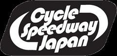 cswj_logo2