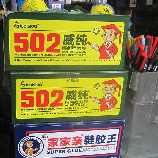 502 Super Glue