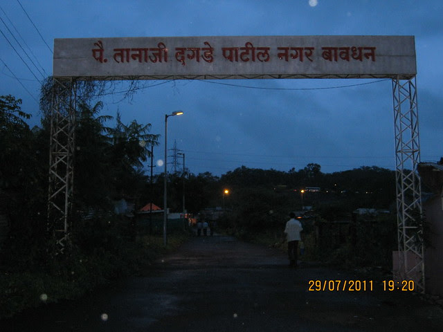 Arch of Pailwan Tanaji Dagde Patil Nagar Bavdhan - New road to Paranjape Schemes' Gloria at Bavdhan, on Paud Road, Kothrud Annexe, Pune