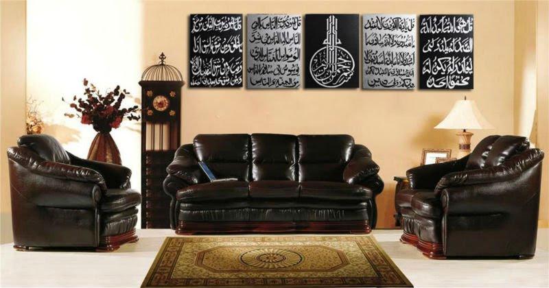Aliexpress.com : Buy Free Hongkong air mail Modern Islamic Panel ...