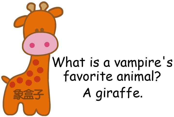 giraffe vampire halloween