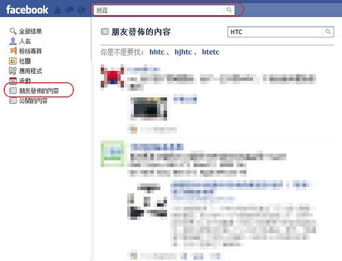 facebook filter-10