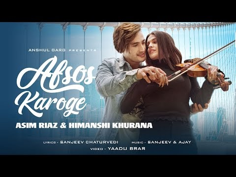 Afsos Karoge Lyrics In Hindi - Stebin Ben Song