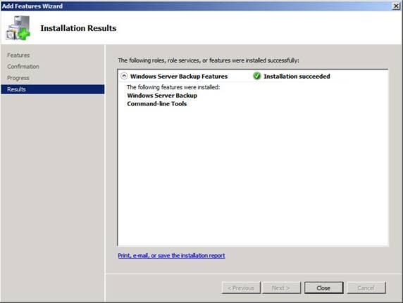 Рисунок 6: Функция резервного копирования сервера успешно установлена