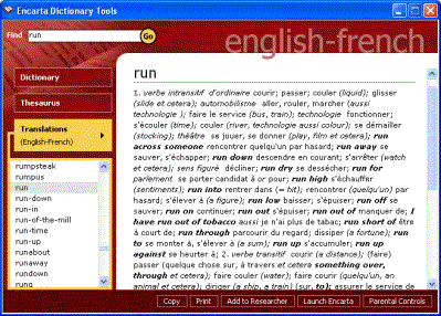 encarta dictionary software download