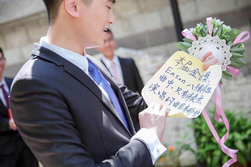 024台北婚攝