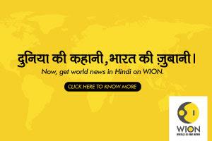 Hindi - WION