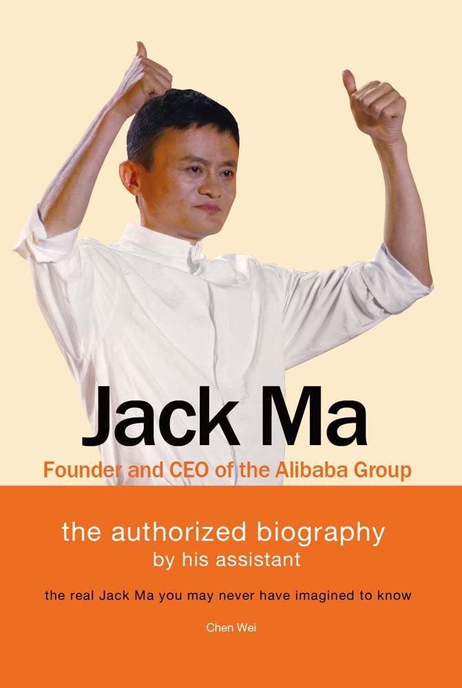 Alibaba: The House That Jack Ma Built: Duncan Clark: 9780062413406 ...