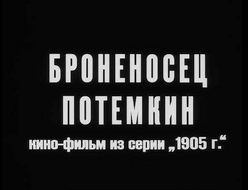Image result for russian title card eisenstein