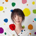 Utairo / Kiyoe Yoshioka
