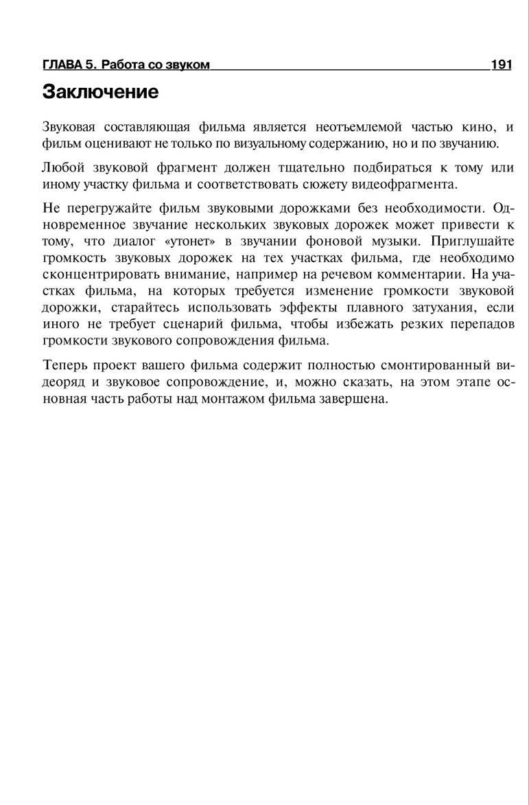 http://redaktori-uroki.3dn.ru/_ph/14/639018069.jpg