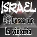 Ir a Israel Codocedo